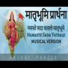 Akshay Pandya - Namaste Sada vatsale Musical Prayer artwork