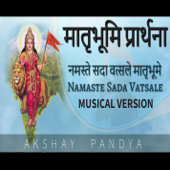 Namaste Sada vatsale Musical Prayer