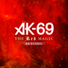 AK-69 - THE RED MAGIC BEYOND アートワーク