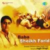 Shabads of Baba Sheikh Farid EP
