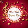 Mollywood Super Hits