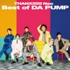 48. THANX!!!!!!! Neo Best of DA PUMP - DA PUMP