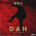 Son-J - Dah