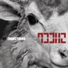 LAY - LAY 02 SHEEP Album