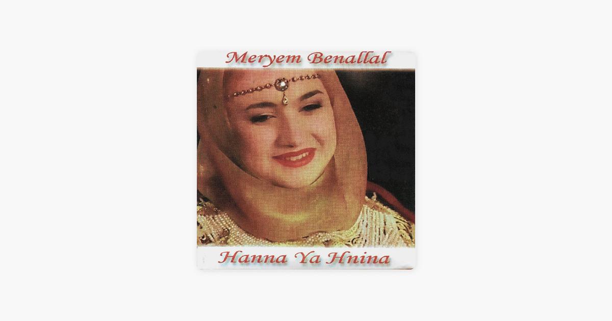 hana ya hnina