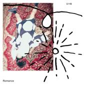 Romance-Kim Sawol