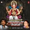 Hi Shaan Konachi Laalbagchya Rajachi Single