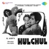 Hulchul (Original Motion Picture Soundtrack) - EP