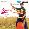 Fidaa (Original Motion Picture Soundtrack) - EP