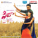 Fidaa (Original Motion Picture Soundtrack) - EP - Shakthikanth Karthick