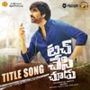 Touch Chesi Chudu Title Track From Touch Chesi Chudu Single