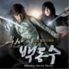 Ji Chang Wook - 다시 만나면 artwork
