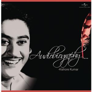 Kishore Kumar - Audiobiography - Kishore Kumar