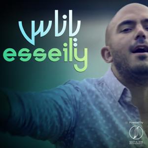 Mahmoud El Esseily - Ya Nas