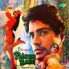 Painter Babu Original Motion Picture Soundtrack
