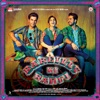 Bareilly Ki Barfi (Original Motion Picture Soundtrack)