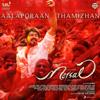 Aalaporaan Thamizhan (From
