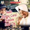 Sada Morta Card Nawen Saal Da Single