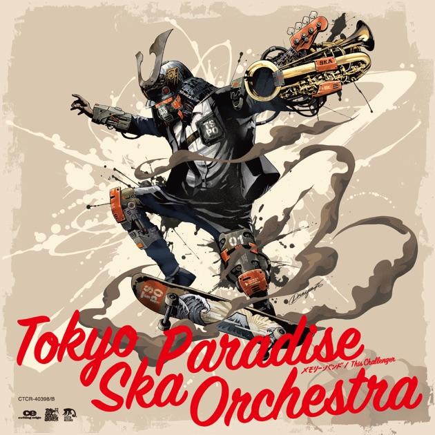 東京スカパラダイスオーケストラ...
