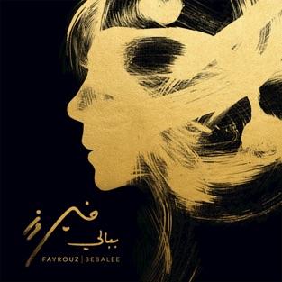Bebalee – Fayrouz