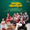 Orayiram Kinakkalal Original Motion Picture Soundtrack EP