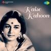 Kaise Kahoon Original Motion Picture Soundtrack