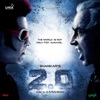 2.0 [Telugu] (Original Motion Picture Soundtrack)