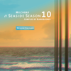 Blank & Jones - Milchbar Seaside Season 10 (Deluxe Edition) Grafik