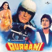 Qurbani (Original Soundtrack) - Various Artists - Various Artists
