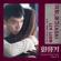 If You Were Me (feat. Yoo Hwe Seung) - Yuna & Jimin