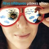 Lena Platonos - Dialeimma to Savvato