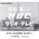 HBC放送開始・放送終了「ウポポ」 (全9ver) - 伊福部昭