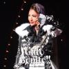 11. 雪組 大劇場「Gato Bonito!!」~ガート・ボニート、美しい猫のような男~ - 宝塚歌劇団・望海風斗、真彩希帆、彩風咲奈