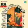 Ghar (Original Motion Picture Soundtrack) - EP