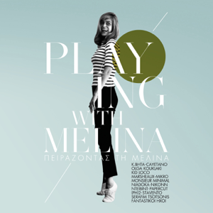 Melina Merkouri - Playing With Melina / Pirazodas Ti Melina