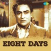 Eight Days (Original Motion Picture Soundtrack) - EP