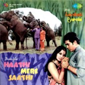Haathi Mere Saathi (Original Motion Picture Soundtrack) - EP