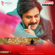 Agnyaathavaasi (Original Motion Picture Soundtrack) - EP - Anirudh Ravichander