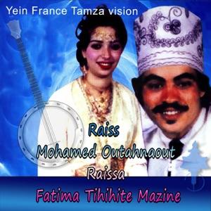 Rais Mohamed Outhanaout & Raissa Fatima Tihihite Mazine - Isourta TamcHawart
