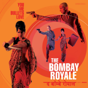 You Me Bullets Love - The Bombay Royale - The Bombay Royale