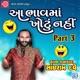 Aa Bhavma Khotu Nahi, Pt. 3 - EP