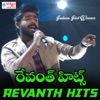 Revanth Hits EP