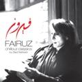 Egypt Top 10 World Songs - Sabah Wu Masaa - Fairouz