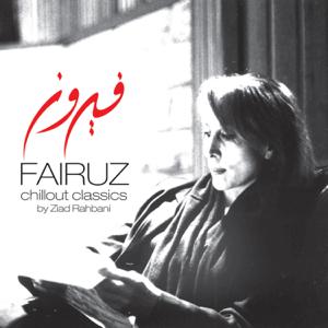 Fairouz - Kifak Inta