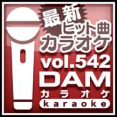 ゲゲゲの鬼太郎 (カラオケ Originally Performed By 氷川きよし)