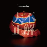 back number - 大不正解 - EP artwork