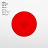 Luke Brancaccio, Simon Berry, John Digweed & Nick Muir - Close Your Eyes (feat. JJD) [Luke Brancaccio & Simon Berry VS. John Digweed & Nick Muir] artwork