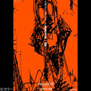 Hikaru Utada - Beautiful World (Planitb Acoustica Mix)
