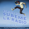 SUBEME LA RADIO (HEBREW REMIX) [feat. Descemer Bueno & Rotem Cohen] - Single, Enrique Iglesias