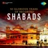 50 Glorious Years of Recorded Shabads, Vol. 3